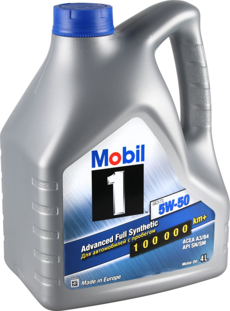 Масло 5W50 Mobil 1