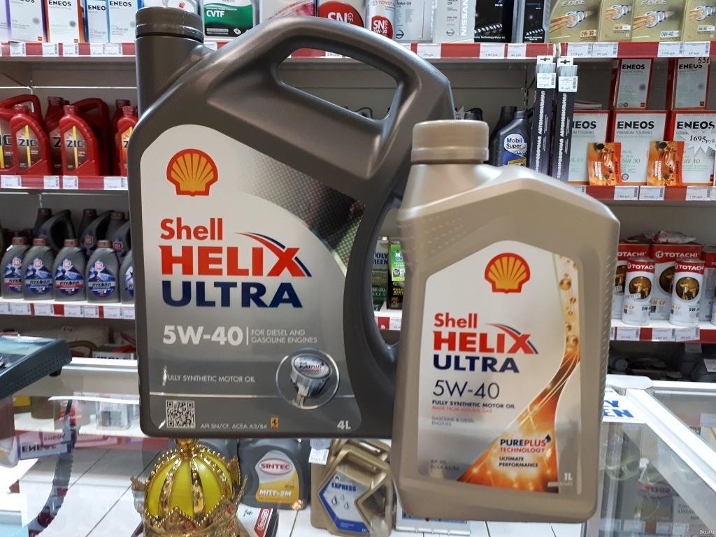 Моторное масло Шелл Хеликс Ультра 5W-40