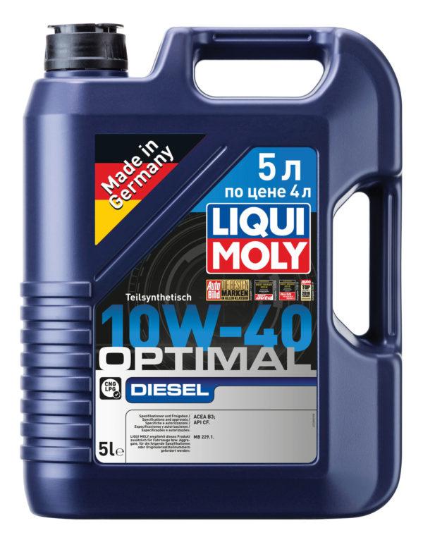 Ликви Моли Optimal 10W-40