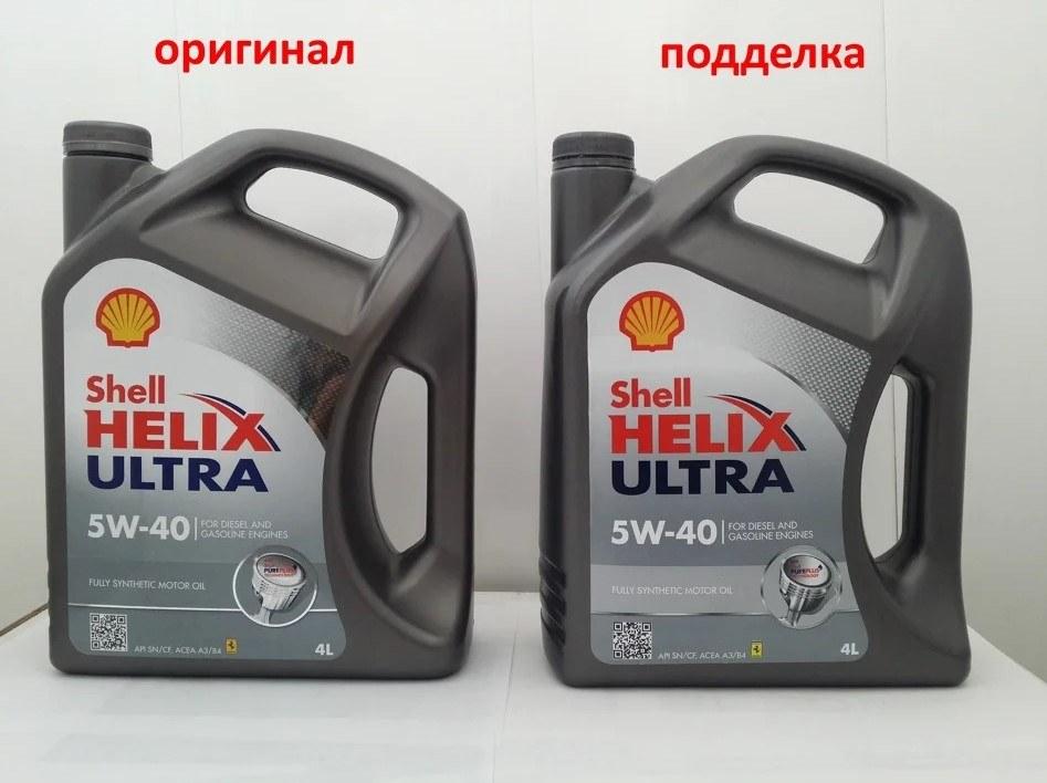 Подделка Shell Helix Ultra 5W-40